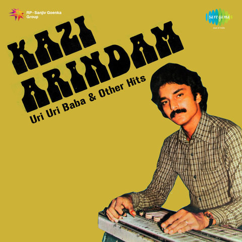 Kabhi Main Kahoon - Instrumental MP3 Song Download- Uri Uri