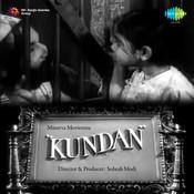 Kundan