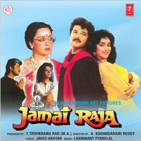 Pyar Hua Hai Mujhe Aur Tujhe MP3 Song Download- Jamai Raja