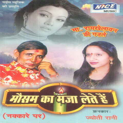 free download mp3 songs hindi movie mausam