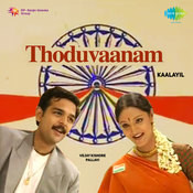 Thoduvaanam