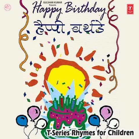 Happy Birthday Mp3 Song Download Happy Birthday Songs Happy Birthday À¤¹ À¤ª À¤ª À¤¬à¤° À¤¥à¤¡ Song By Kavita Paudwal On Gaana Com