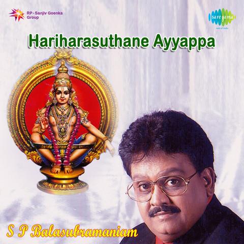 Uyarndha Malaimeedhu MP3 Song Download- Hariharasuthane