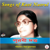 Songs Of Kkazi Najrul