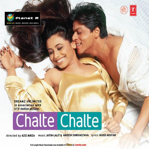 Chalte Chalte MP3 Song Download- Chalte Chalte Chalte