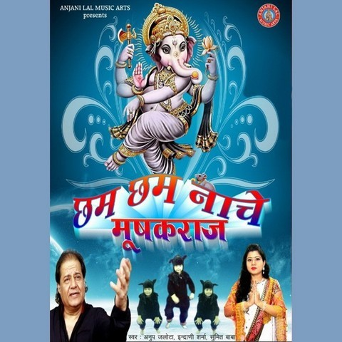 dating nache song download Download dhating naach (phata poster nikhla hero) array full mp3 songs by shefali alvaris, nakash movie - album released on 28 aug,2013 in category hindi - mr-jatt.