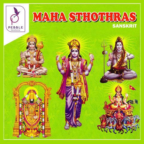 Vishnu Sahasranamam mp3 Free Download – Vishnu Sahasranama Hindu Prayer   Hindu Blog