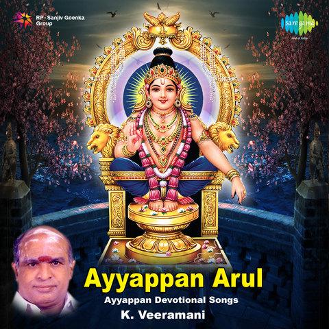 Ayyappan Arul MP3 Song Download- Ayyappan Arul Ayyappan