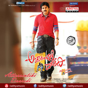 Download Telugu Video Songs - Ninnu Chudagaane