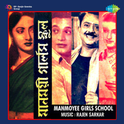 Manmoyee Girls School Songs