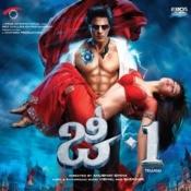 Ra.one (Telugu)