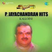 Revival - P Jayachandran (erumudikettu Ayyappan)