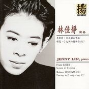 Jenny Lin Performs Liszt And Schumann Songs