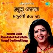 Kusumo Dolae - Devotional Songs By Chandrabali Rudra Dutta