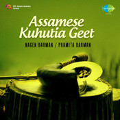 Assamese Kuhutia Geet Songs
