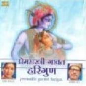 Premsakhi Gaawat Harigun - Manna Dey And Asha Boshle