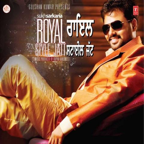 Pendu Jatt MP3 Song Download- Royal Style Jatt Pendu Jatt Punjabi