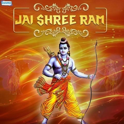 Shri ram vanvas chal mp3 song download jai shree ram for Jai shree ram tattoo in hindi