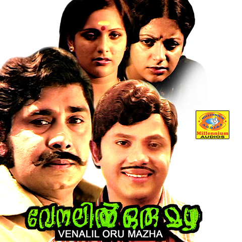 Album songs download malayalam mp3 albums