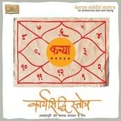 Karya Siddhi Stotra Kanya