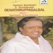 Deiva Thirupadalgal Deiva Thuthipadalgal