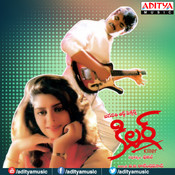 Download Telugu Video Songs - Priya Priyathama