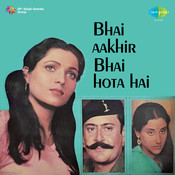 Aa Bhi Ja Meri Jaan Song