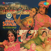 Amar Suhagin Songs