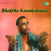 Bhaktha Kanakadaasa