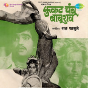 Fukat Chanbu Baburao Songs