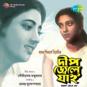 Download Bengali Video Songs - Ei Raat Tomar Amar