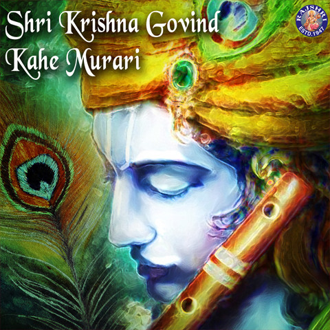 Bhajan free hare download mp3 krishna rama hare iskcon