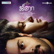 Download Tamil Video Songs - Uyire Un Uyirena