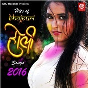 Hits of Bhojpuri Holi songs-2016 Songs