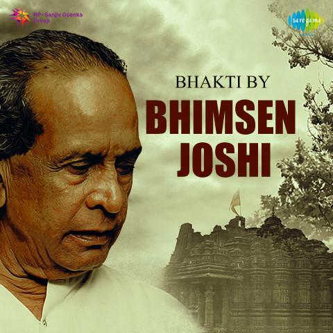 Baaje re muraliya baaje | lata mangeshkar & pt. Bhimsen joshi.