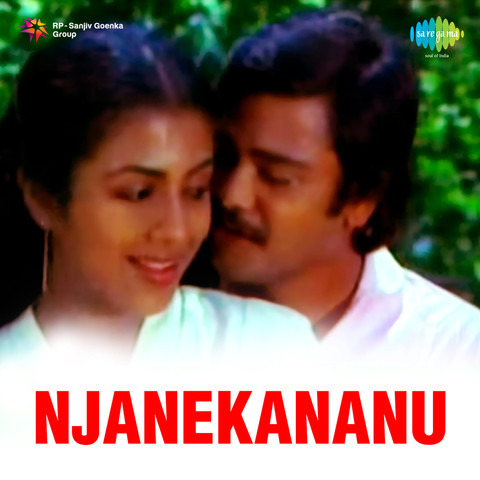 Oh Mridule (Happy) MP3 Song Download- Njanekananu Oh Mridule (Happy