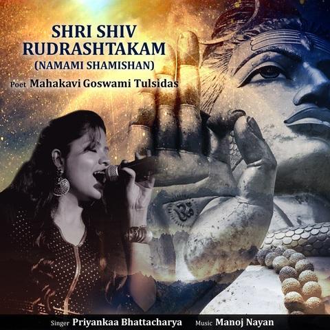 Shiva rudrastakam pdf download.