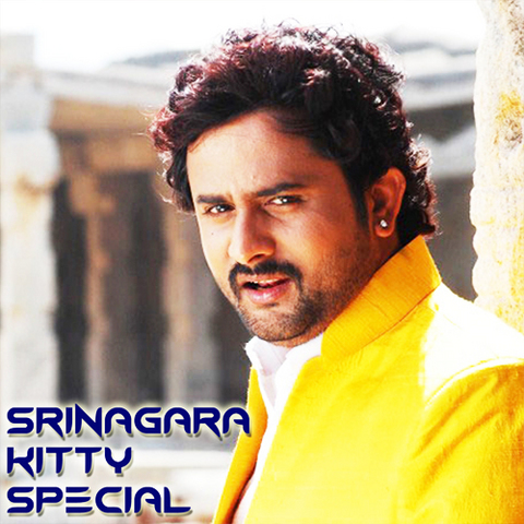 srinagar kitty new movie