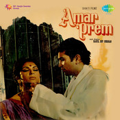 Amar Prem Songs