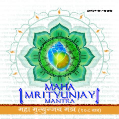 mrityunjaya mantra in telugu pdf download