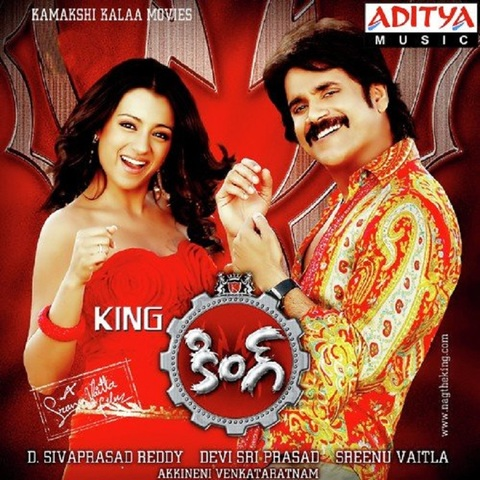 A To Z Mp3 Song Download King A To Z Telugu Song By Naveen On Gaana Com