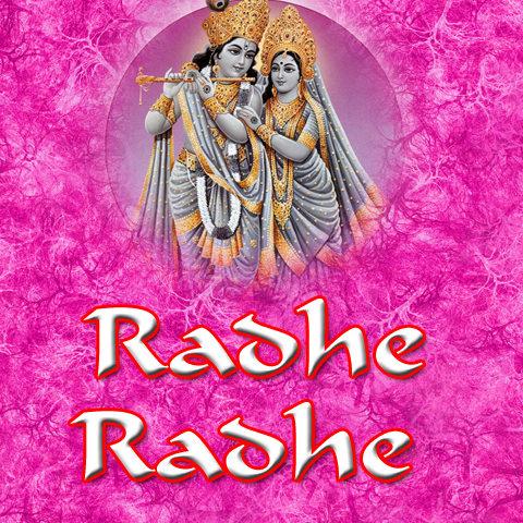Barsane Wali Radhe MP3 Song Download- Radhe Radhe Songs on Gaana.com