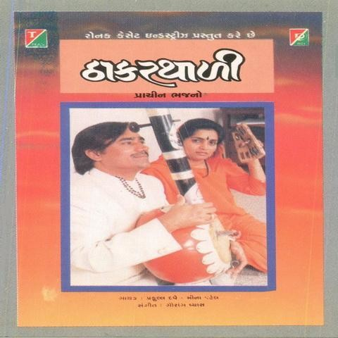 telugu latest folk dj mp3 songs