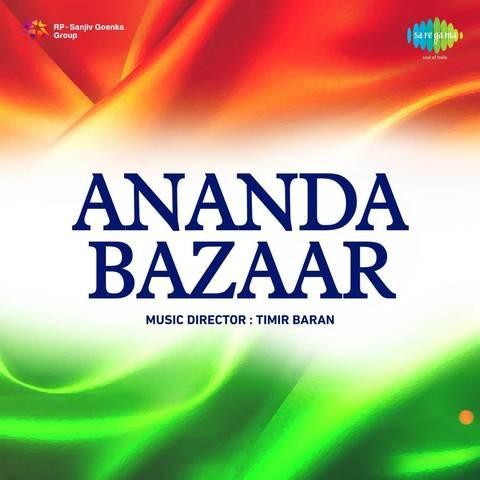 National Anthem of India Jana Gana Mana 52 seconds