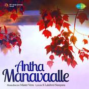 Antha Manavaalle Songs