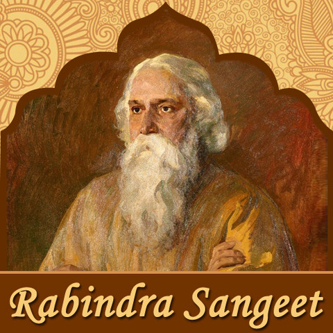 bangla song rabindra sangeet download