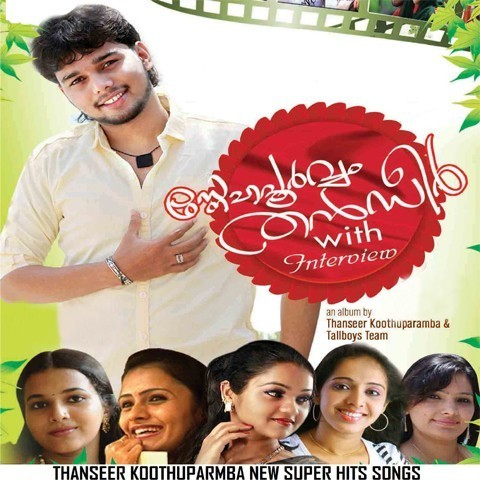 Malayalam album song video & mp3 songs