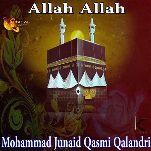 Allahu kaffi - Free Music Download