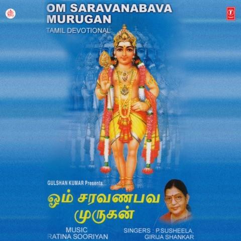 All Murugan Songs In Tamil MP3 Download