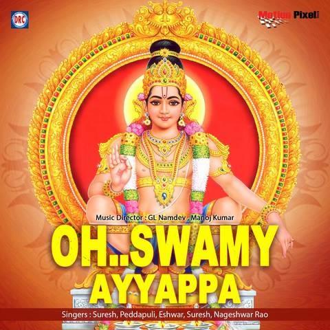 Loka Veeram MP3 Song Download- O Swamy Ayyappa Loka Veeram